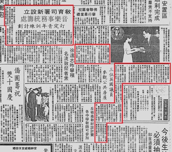 pm-news1-19770921-b[1].jpg